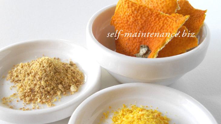 陳皮(チンピ)の効能・美容効果・使い方・食材との相性