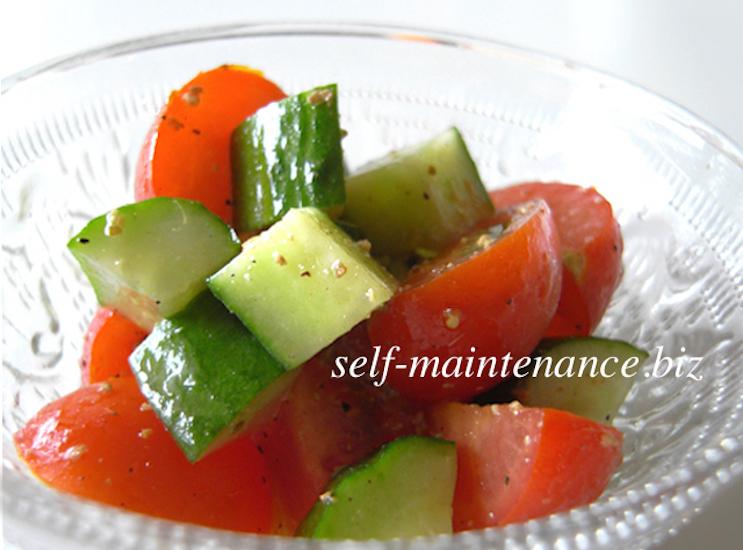キュリとトマトのガラムマサラ風味