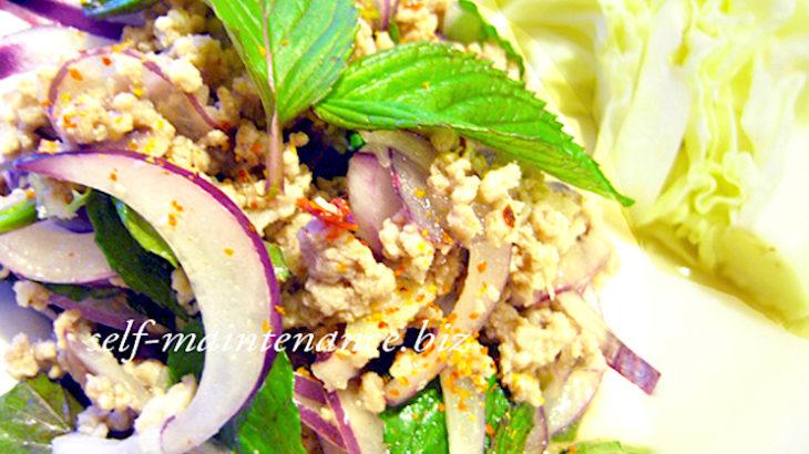 タイ料理:ラープムー(豚肉のスパイシーミント和え)