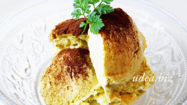 アボガドアイス(カルダモン+ブランデー)